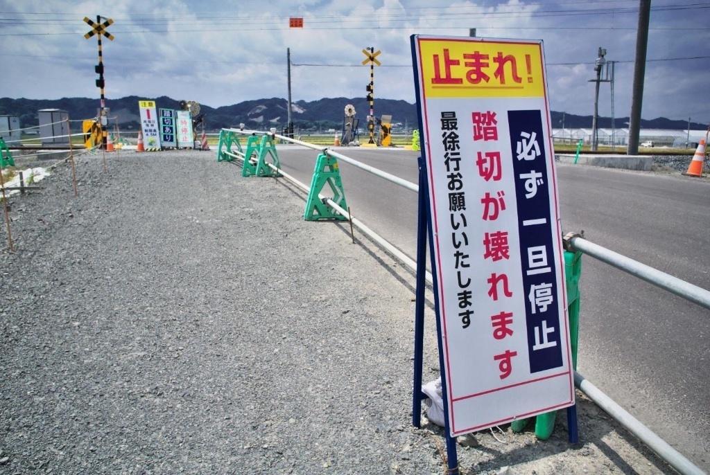 指令写真 037 山田さん 2.jpg