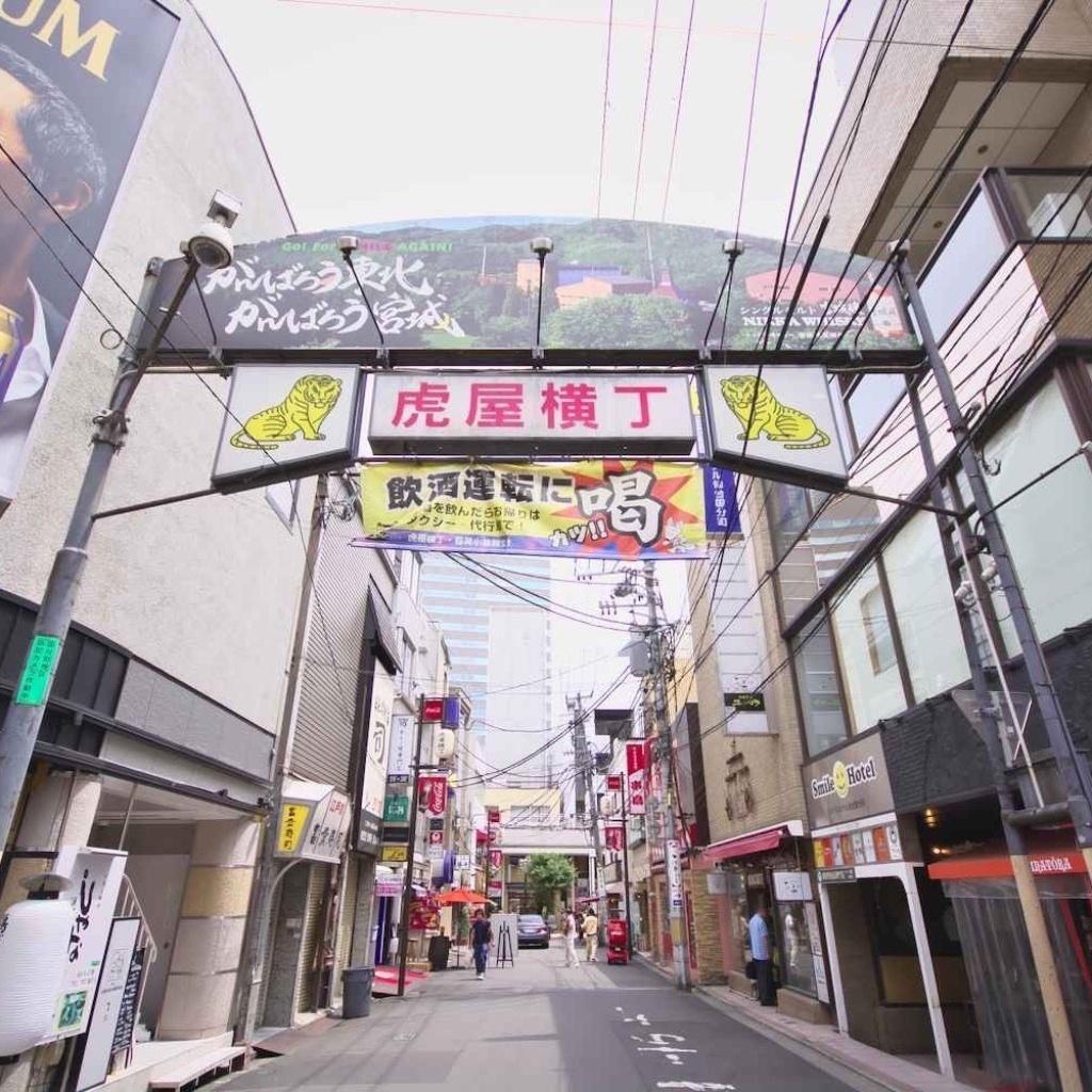 指令写真 050 山田さん 3