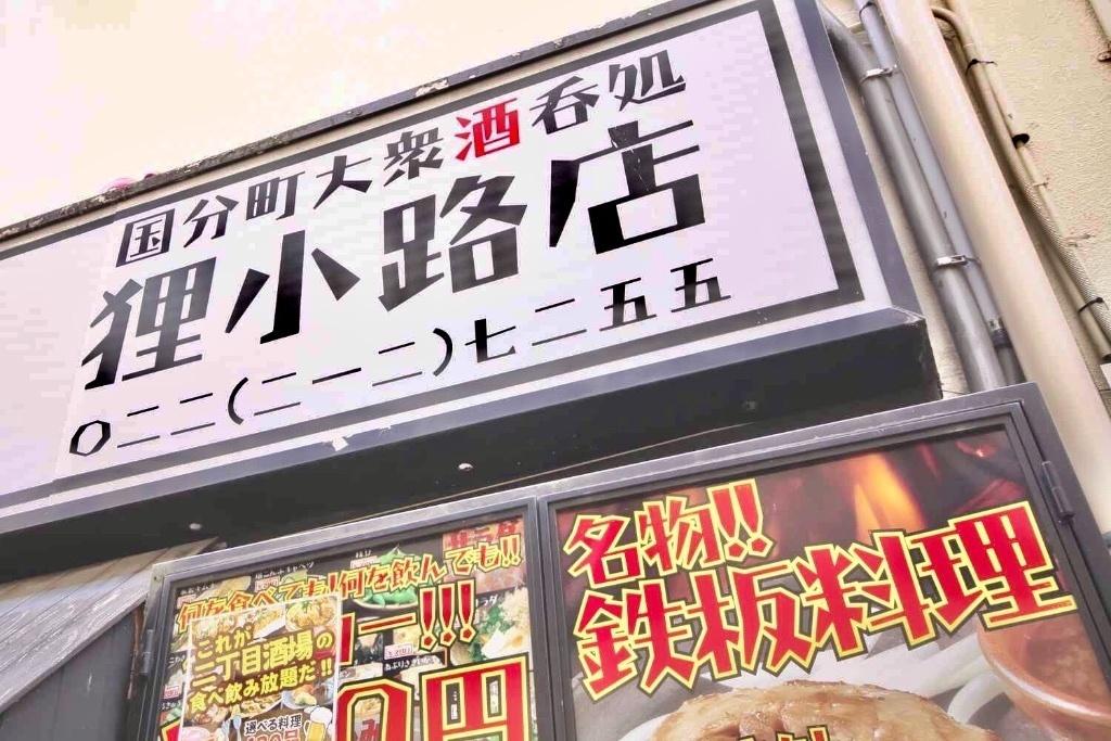 指令写真 050 山田さん 2
