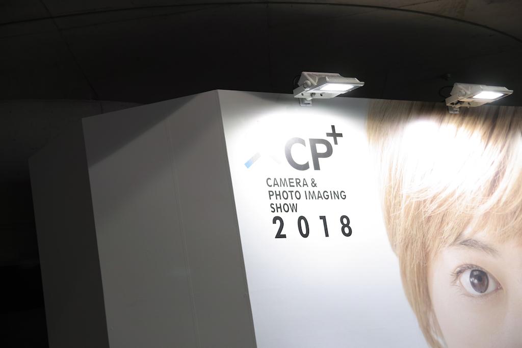 CP+ 2018 1